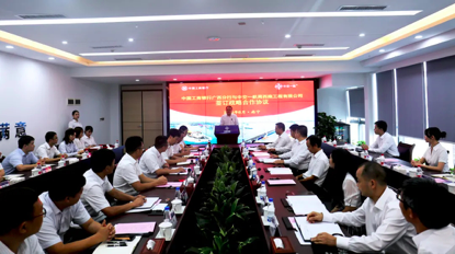 工行广西分行与中交一航局西南公司 建立战略合作关系
