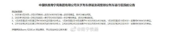 http://www.hunanpp.com/hunanxinwen/102441.html