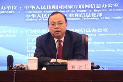 自治区发展改革委副主任黄汝焜 李清玲/摄