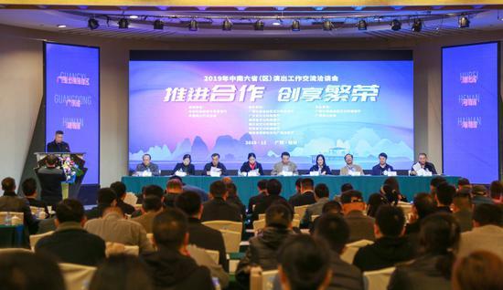 http://www.fanchuhou.com/jiankang/1417459.html