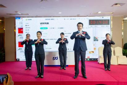 浦发银行南宁分行成功举办2020年度智能厅堂服务礼仪提升培训与通关大赛
