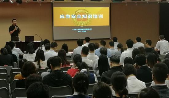 交通银行广西区分行、南宁金融服务中心联合开展消防演练活动