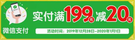 2019南宁欢乐消费季|沃尔玛年终回馈……