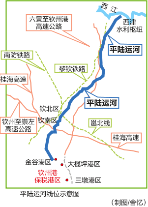 广西内河将新增一条出海通道 计划明年开工建设