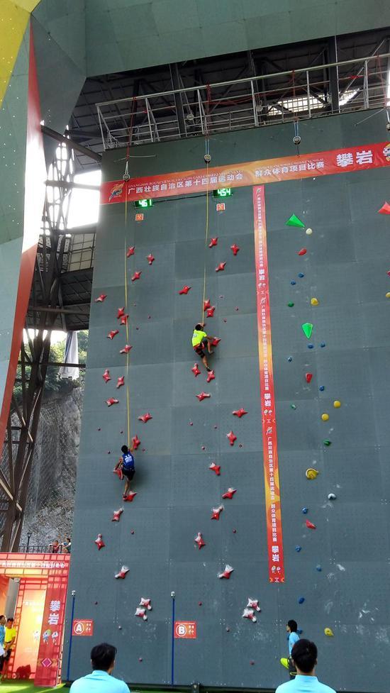 岩壁芭蕾精彩呈现 记广西壮族自治区第十四届运动会群众体育项目攀岩比赛