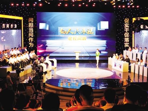 4月28日《向人民承诺》电视问政关注城市管理问题