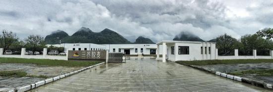 桂林三养胶麦生态食疗产业有限责任公司正门全貌