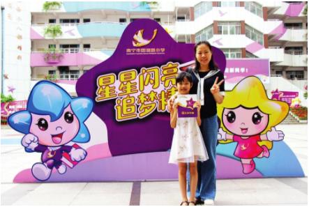 南宁市园湖路小学把黄大年精神融入校园文化,让新生在入学时就立志做有家国情怀的有志少年。(周志云摄)