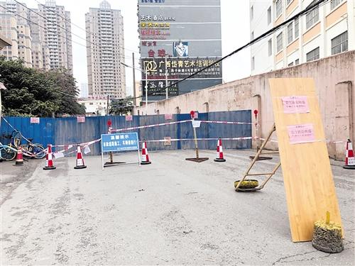 现场多处设有警示牌提醒市民绕行 本报记者 宋延康 摄