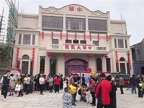 重新修缮的中华大戏院复原了上世纪三四十年代的样貌,即将与市民见面