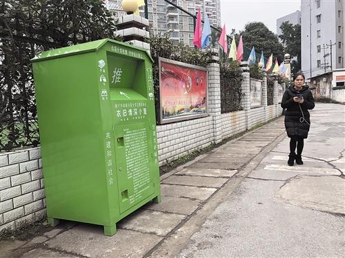 """多种颜色的捐衣箱在南宁多个小区出现,上面没有详细的""""身份信息"""""""
