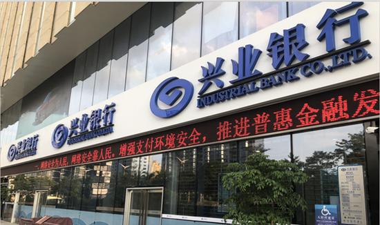 兴业银行南宁分行开展国家网络安全宣传活动