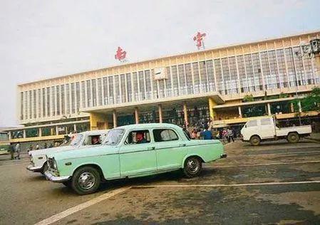 火车站的变迁!五六十年代的南宁火车站长这样(图)