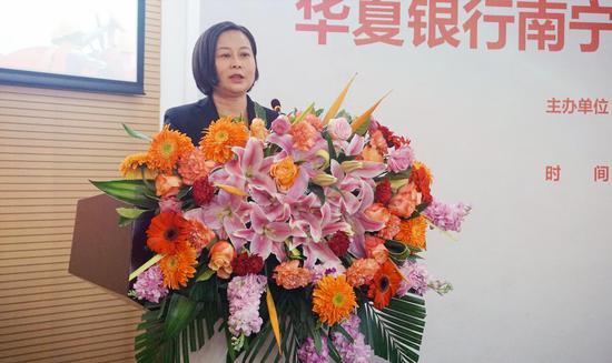 华夏银行南宁分行王莉行长致辞