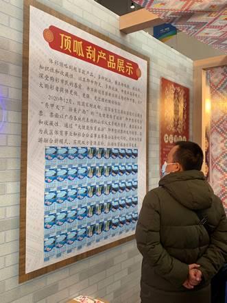 市民积极参与展示区互动