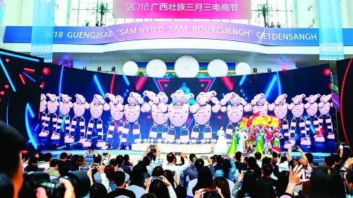 机器人表演的精彩舞蹈让观众们大饱眼福