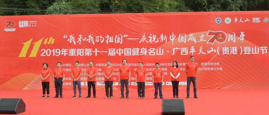 http://www.k2summit.cn/shehuiwanxiang/1210056.html