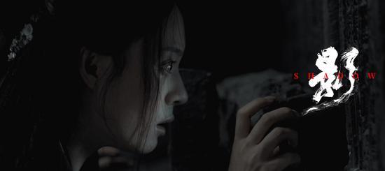 张艺谋《影》首发预告片 绝色水墨风暗藏惊鸿