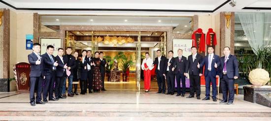 贵港市中小微民营企业协会举办2020年会庆典