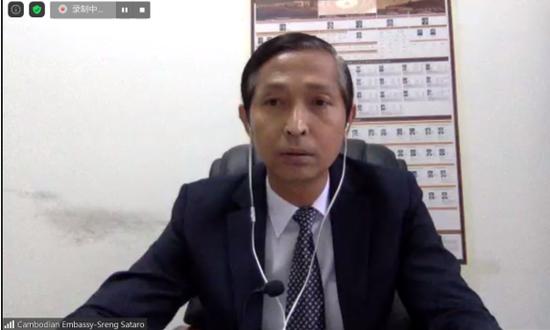 柬埔寨王国驻华大使馆参赞萨达罗