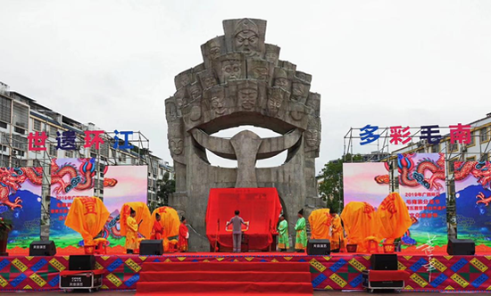 2019年广西环江·毛南族分龙节精彩纷呈