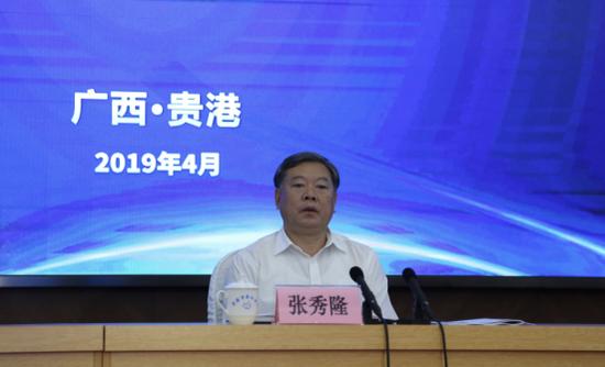 自治区人大常委会副主任、党组副书记张秀隆出席会议并发表讲话