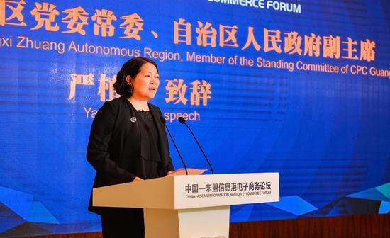 广西壮族自治区党委常委、自治区副主席严植婵致辞。