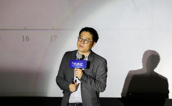 王沛正在做《全球宏观下行周期商品价格的特征》主题演讲。