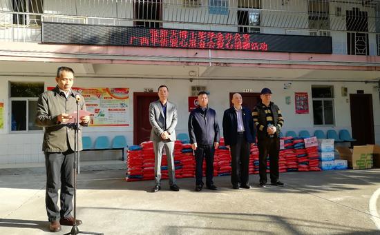 广西华侨爱心基金会到贵港市社会福利院开展爱心捐赠