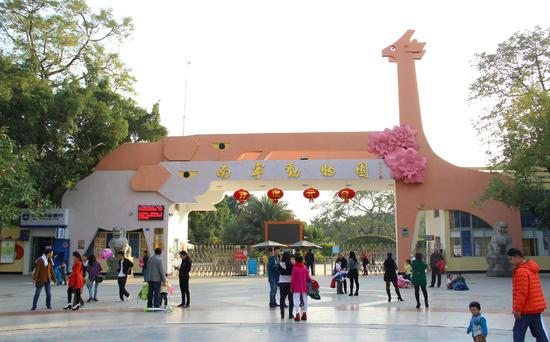 Via。@南宁动物园官方微博