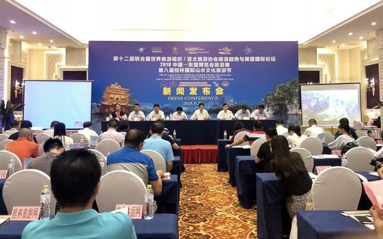 """2018桂林""""两会一节""""系列活动将于10月25日—28日举办"""