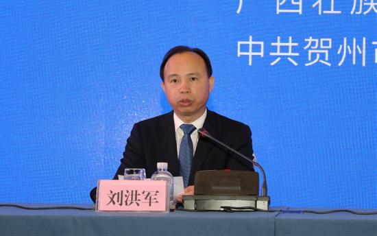 贺州市副市长刘洪军