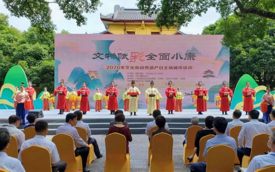 2020年文化和自然遗产日主场城市活动在广西桂林举办