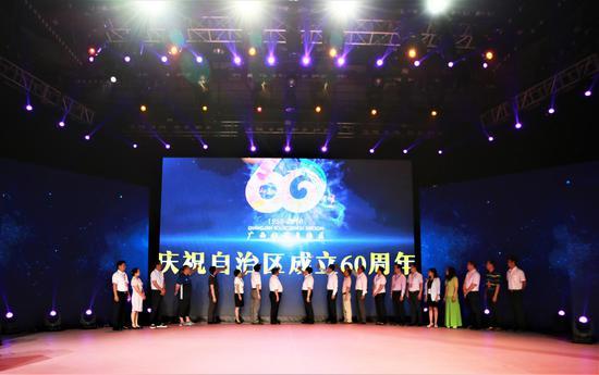 广西举办生态马拉松系列赛,喜迎自治区成立60周年