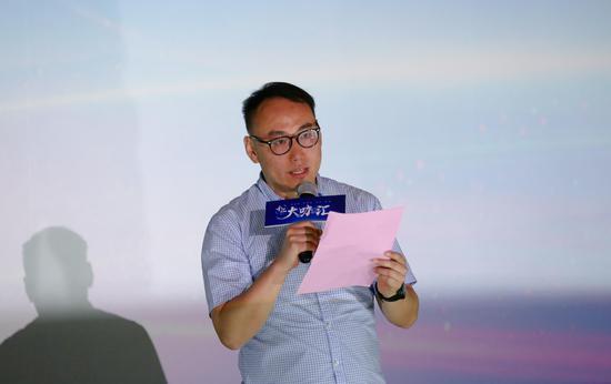 国海良时期货有限公司广西分公司副总经理杨灿正在致辞。