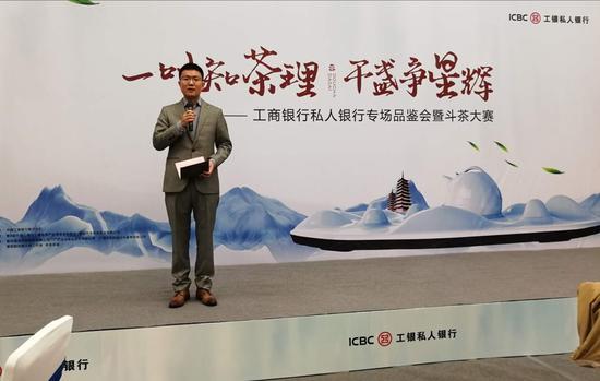 工商银行南宁分行成功举办私人银行专场品鉴会暨斗茶大赛