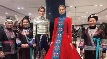 融水、三江绣娘惊艳英伦时尚圈