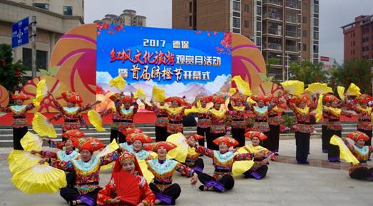 2017年德保红枫文化旅游观赏月活动暨首届脐橙节现场 图:莫果蕾
