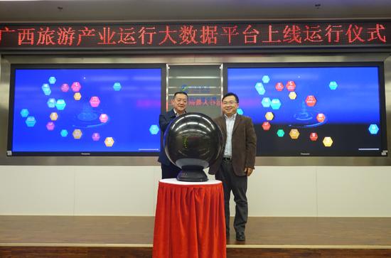 广西旅游大数据平台上线运行
