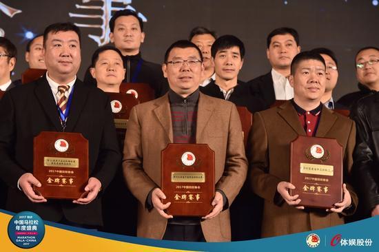 2017年第十二届南宁国际马拉松比赛获金牌赛事称号