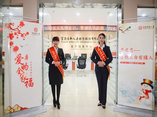 """南宁中支2017年""""冬之恋-寻找生命有缘人""""全家福拍摄活动"""