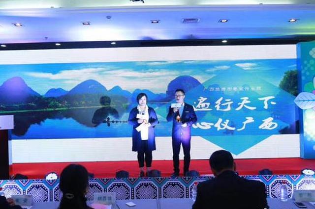 """""""冬游广西""""旅游推介会在哈尔滨郑州两地成功举行"""