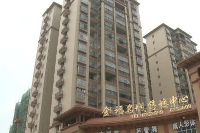南宁售卖电动单车停车位后续 开发商未取得预售证