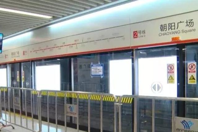 还有19天!南宁地铁2号线开通试运营 做第一批乘客吗