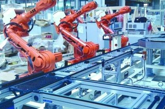 南宁柳州玉林倾力建设智能制造城 培育新兴产业