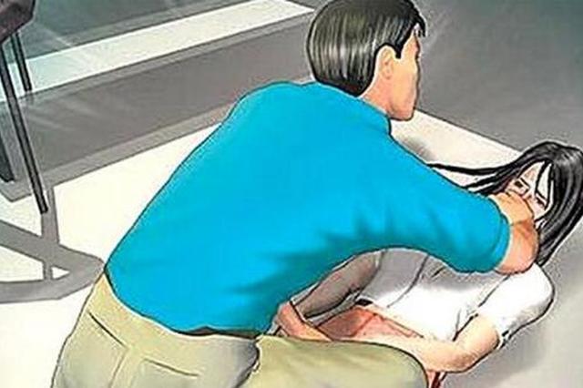 柳州:男子夜送初识少女回家 半路突施强暴