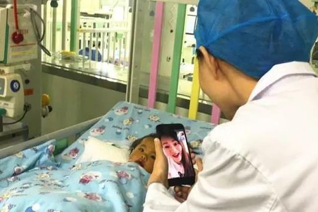 广西一岁女童肝衰竭昏迷 在父亲的呼唤下睁开眼睛