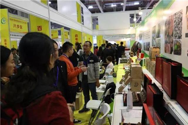 第九届广西贺州名特优农产品(广州)交易会精彩纷呈