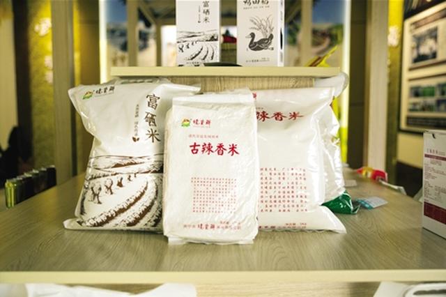 """南宁宾阳""""古辣香米""""获批为国家地理标志保护产品"""