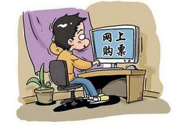 广西部分地区网购火车票无需验证码 旅客出行更便捷